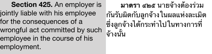Bilingual provisions-1.006