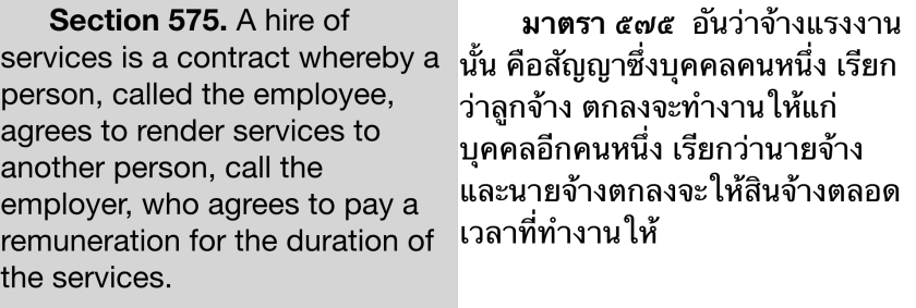 Bilingual provisions-1.007