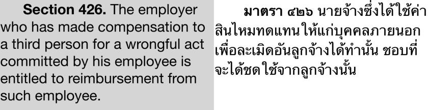 Bilingual provisions-1.008